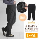 【送料無料】 【マタニティ パンツ】大きいサイズ パンツ | マタニテ...