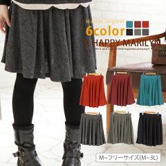 M〜 大きいサイズ レディース フレアスカート スカート 大きなサイズ スカ-ト フレアー スカ-ト...