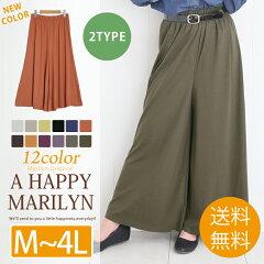 大きいサイズ レディース パンツ ガウチョパンツ ワイドパンツ PANTS pants 11号 13号 15号 17...