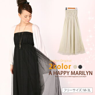 M-large size Womens dress tulle and bearing piece Marilyn original one-piece piled shimmer knit-Su dress M L LL 3 l 11, 13, 15, maternity wear skinny [] wedding dress
