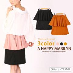 タイト×フレアで絶妙の細魅せ効果。スカート スカ-ト SKIRT skirt S〜大きいサイズ レディース...