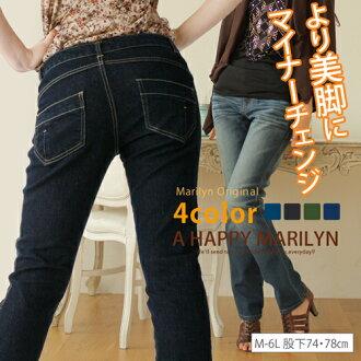 M-large size Womens pants jeans ♦ revolutionary denims leg pain shorts PANTS jeans skinny denim denim pants leggings long 6 l L LL 3 l 4 l 5 l 11, 13, 15, 17, 19, 92348 92349 electric ladies large size ladies ladies ' denim