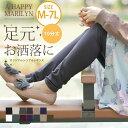 【送料無料】 大きいサイズ レディース レギンス | 5L-...