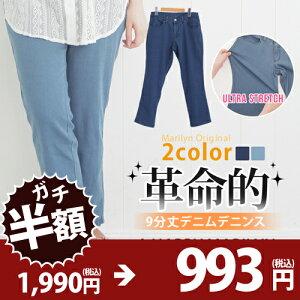 【半額】●【訳ありアウトレットSALE】L〜 大きいサイズ レディース パンツ■…