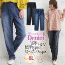 大きいサイズ レディース パンツ | 標準型・ゆったり型から...