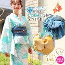 【セール限定クーポンMAX15%OFF】 【送料無料】大きい...