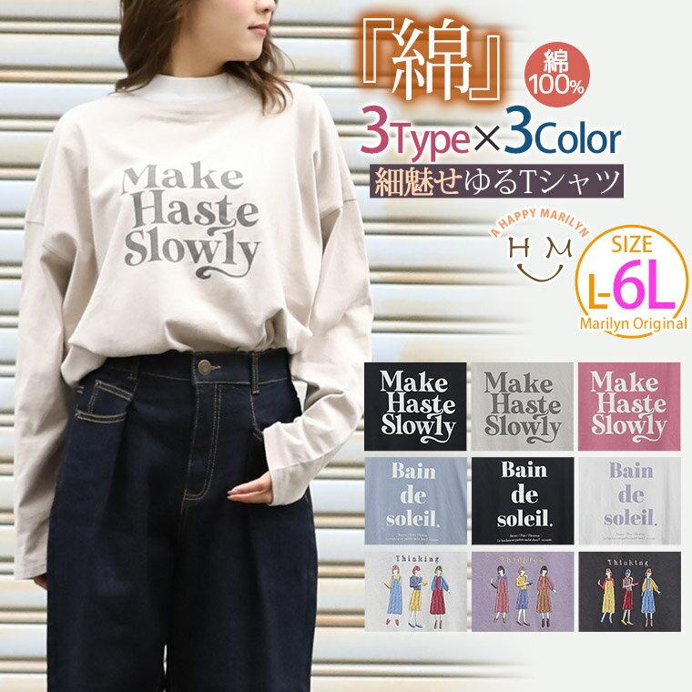 トップス, Tシャツ・カットソー  100 or T LL 3L 4L 5L 6L 481026