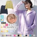 Xinhuaya 衣類 スウェット パーカー Women Cartoon Printing Hoodies Pullover Autumn Winter Loose Fleece Thick Sweatshirt