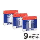 アイボンベ カセットガス 3本組 【×3個セット】 9本 9