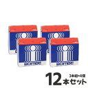 アイボンベ カセットガス 3本組 【×4個セット】 12本