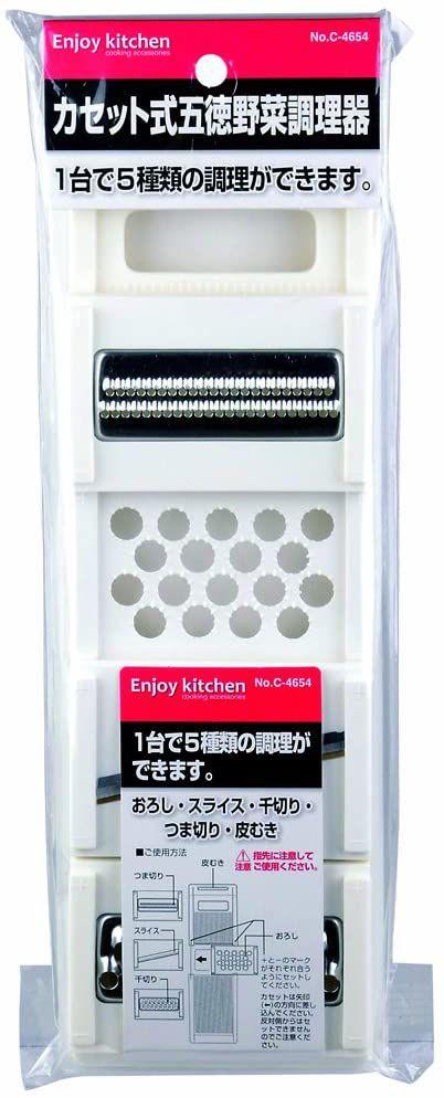 パール金属 ENJOY KITCHEN カセット式 五徳 野菜調理器 【日本製】 C-4654