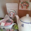 ラズベリーリーフのお茶 2g×5個