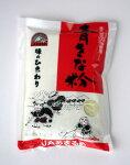 青大豆100%使用青きな粉【0126PUP10F】
