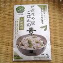 だだちゃ豆ごはんの素 六種雑穀 炊飯1合分×3包入(16g×3)