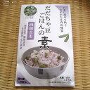 だだちゃ豆ごはんの素 4種玄米 炊飯1合×3包分(16g×3)