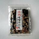 山形県産食品 庄内味噌汁の友 75g