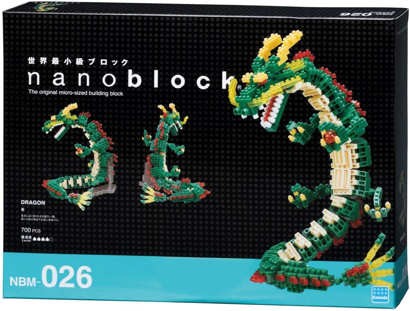 ブロック, セット  () NBM-026