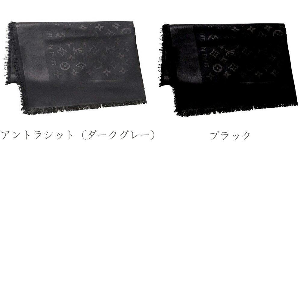 【未使用品】  ルイヴィトン モノグラム  ショール 全20色