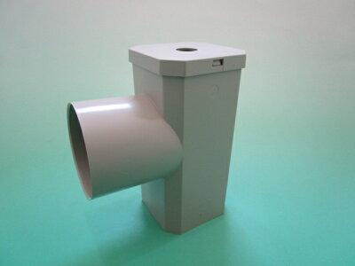 商品リンク写真画像:Panasonicの角丸チーズふた付 (楽天さんからの出展)