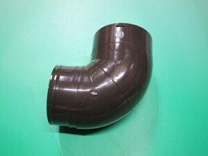 雨樋の色種類の解説用画像「新茶色」のエスロン90度エルボ:楽天さんの商品リンク写真
