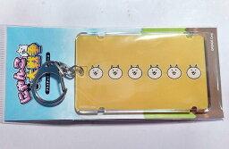 にゃんこ大戦争 プラスティック ICカードケース