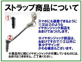 ZAK名探偵コナンゼロの執行人ストラップ安室透モデル