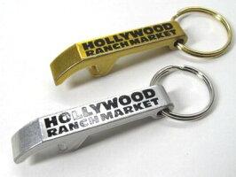 ハリウッドランチマーケットオープナーキーホルダー金&銀セット