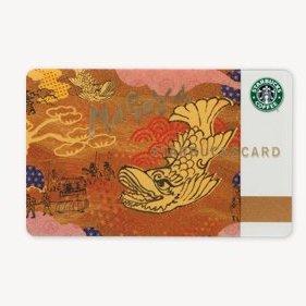 スターバックス コーヒー 雑貨 通販 スターバックス カード 名古屋