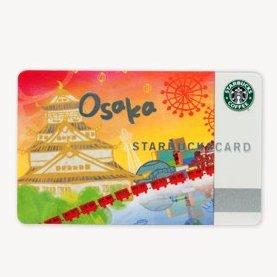 スターバックス コーヒー 雑貨 通販 スターバックス カード 大阪