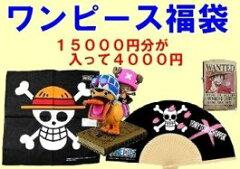 ヘッドポーター ポーター 吉田かばん 裏原 その他雑貨 通販 ワンピース 福袋 15000円が...