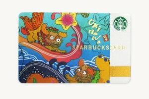スターバックス コーヒー 雑貨 通販 スターバックス カード 沖縄 新ロゴVER