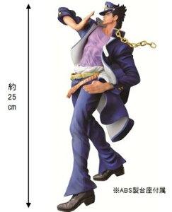 ジョジョの奇妙な冒険 コミック系 雑貨通販 ジョジョの奇妙な冒険 空条 承太郎フィギュア ...