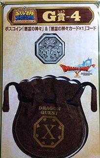 ドラゴンクエスト ボスコイン 悪霊の神々 悪霊の神々カード×1 コード