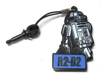 星球大戰R2D2吊帶糖果庫密共和國風格