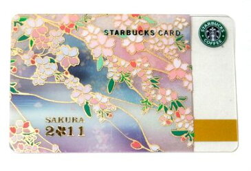 ZAK スターバックス カード サクラ 2011