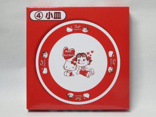 ZAK ペコちゃん × キティ 小皿