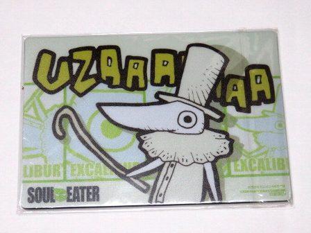 ZAK ソウルイーター マウスパッド Ver.2画像