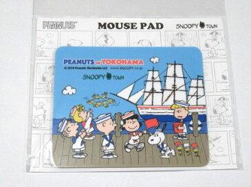 スヌーピー 限定 マウスパッド 水兵