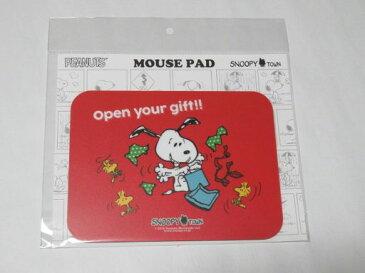 スヌーピー マウスパッド Open Gift