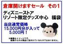 Fuku160601