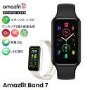 【10%OFFクーポン】 Amazfit band5 スマートウォッチ 日本語対応 日本語説明書 Amazon Alexa対応 血中酸素飽和度測定 水深50M 防水 スポーツモード 運動管理 心拍数測定 睡眠モニタリング 着信通知・・・