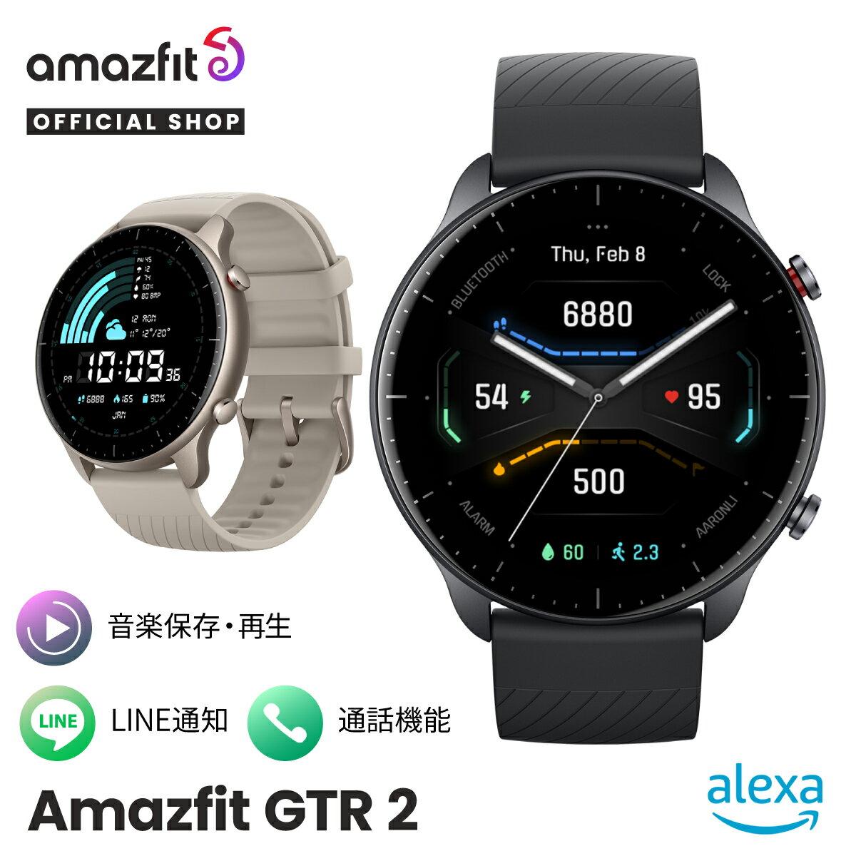 スマートフォン・タブレット, スマートウォッチ本体  Amazfit GTR 2 Bluetooth 5ATM