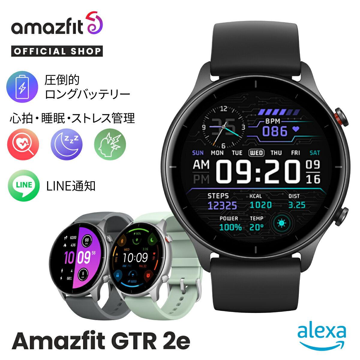 スマートフォン・タブレット, スマートウォッチ本体 1924P310OFF Amazfit GTR 2e Bluetooth 5ATM android 20 30 40 50