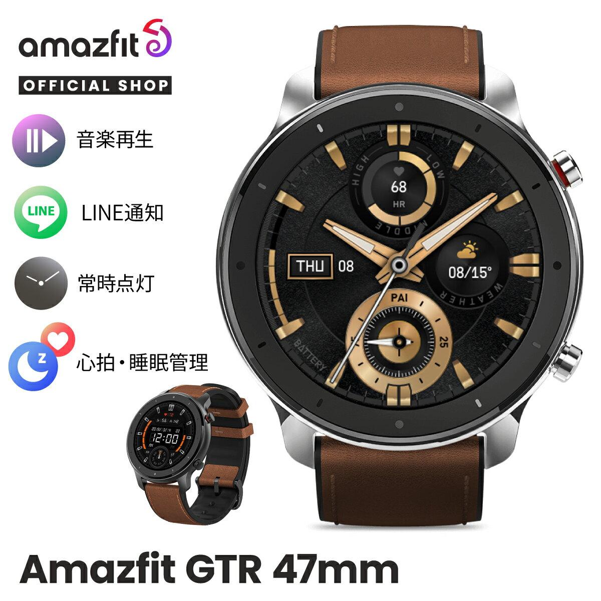 腕時計, メンズ腕時計 10OFF Amazfit GTR 47mm GPS