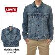 リーバイス Gジャン LEVIS デニムジャケット ジャケット メンズ 大きいサイズ LEVI'S 送料無料 ファッション 服 AMAZING アメージング