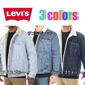 リーバイス Gジャン メンズ LEVIS デニムジャケット 裏ボア デニムウォッシュ 大きいサイズ B系 ストリート系 ヒップホップ ダンス 衣装 ブランド ファッション AMAZING アメージング 服