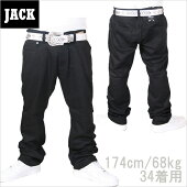 JACK/ジャックデニムパンツ