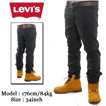Levi`s 511 / 2WAY ストレッチ デニムパンツ【スモークブラックウォッシュ】[アメージング 服]