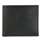 【送料無料】プラダ PRADA 型押しカーフスキン メンズ 二つ折り財布 2MO738 053 002