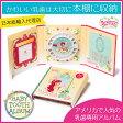 【ママ割】乳歯入れ 乳歯ケース 乳歯ボックス ストロベリーショートケーキ【日本正規品】 Baby Tooth Album Strawberry Shortcake かわいい 女の子に人気